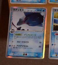 POKEMON JAPANESE RARE CARD HOLO CARTE LATIOS 014/052 1ST 1ED JAPAN 2006 **