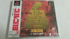 Golgo 13 New Ps1 Jap