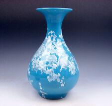 8.75 Inches Chinese Crystalline Glazed Porcelain Vase #06061706