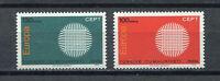 S10462) Turkey 1970 MNH Europa 2v