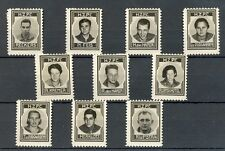 NEDERLAND 1937 ca   10 x  FOTO STAMPS   H.Z.P.C  ON THICK PAPER NO GUM AS ISSUED