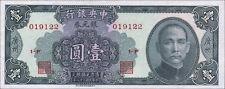 China , Central Bank 1 Silver Dollar 1949 Pick 441 (1)