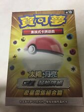 Pokemon Chinese Sun & Moon Starter Deck AC1D Sealed New !!