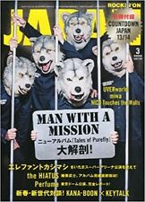 """""""ROCKIN'ON JAPAN"""" March 2014 03 Japanese magazine Music Book MAN WITH A MISSION"""