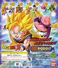 BANDAI GASHAPON DRAGONBALL Z DB STRAP FIGURE SET PART 1 Dragon Ball BUU