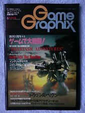 GAME GRAPHIX 8 (July 1987) Japanese Role-Playing & Simulation Game Magazine • NM