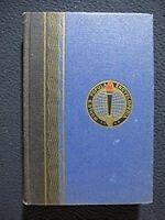 World's Popular Encyclopedia Volume 5 (v) [Hardcover] [Jan 01, 1937]