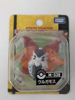 Pokemon Moncolle Monster Collection Volcarona Figure Takara Tomy M-038 Japan