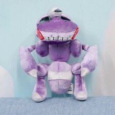 """8"""" 20th Anniversary Special Edition Genesect Plush Toy"""