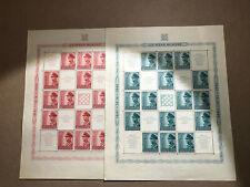 Croatia NDH WWII 1943 Michel 100-101 Full Sheets Semi-Postal Stamps MNH Superb