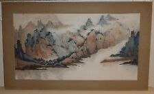 CHINESE SIGNED WATERCOLOR LANDSCAPE PAINTING
