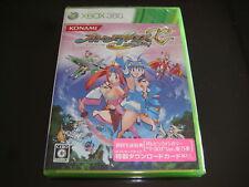 NEW Otomedius X Microsoft Xbox 360 Japan