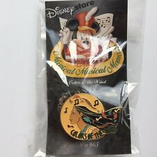 Magical Musical Moments - Colors of the Wind Gold Pocahontas Disney Pin 17413
