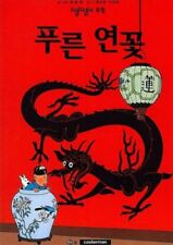 Tintin Blue Lotus Korean Book Edition 2002 1st used book