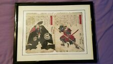 Vintage Antique Japanese Samurai Framed Art Piece Dated 1874