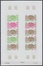 Mali ScC335 UPU, Emblem, World Map, Country Names, Color Trial Proof