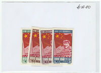Stamp: Fantastic series of china stamps mao tse tung 1950 imperforated