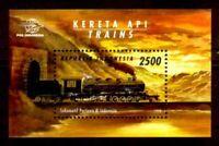 INDONESIEN - Block Eisenbahn 1998 - Dampflok - **/MNH