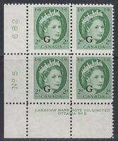 "Canada #O41 2¢ Queen Elizabeth ""G"" Overprint Official LL Plate #5 Block MNH"