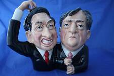 BAIRSTOW MANOR ED MILLIBAND / ED BALLS PROTOTYPE FIGURE/JUG ANOTHER FINE MESS