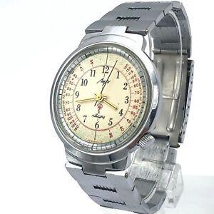Vintage Mens Watch Medical Pulse USSR Electronic Mechanical Quartz LUCH Doctor