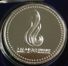 UNITED ARAB EMIRATES 50 Dirhams 1998 Silver Proof Sharjah Cultural Capital