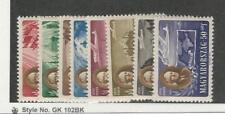 Hungary, Postage Stamp, #B198A-B198D, CB1-CB1c Mint NH, 1947