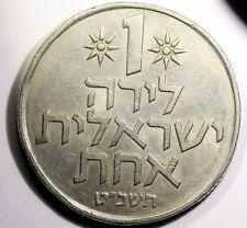 Monnaie Piece ISRAEL 1 lira cu/nickel 27.5mm    KM#47.1  F2E