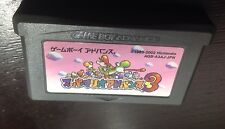 Super Mario 3 GBA Advance Japanese   **USA SELLER**
