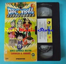 VHS film cartonata DRAGONBALL COLLECTION N.1 animazione DEAGOSTINI (F92)no dvd