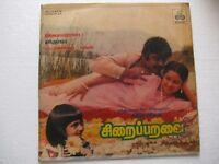 Siraipparavai ilaiyaraaja Tamil  LP Record Bollywood India-1310