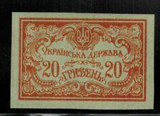 Ukraine #151 1919 MNH