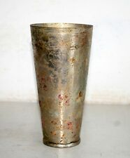 1900's Antique Brass Beautiful Hand Carving Islamic Big Lassi Glass Collectible