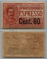 REGNO - 1922 - MH - Espresso 60 cent (6)