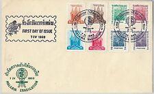 63089 - THAILAND - POSTAL HISTORY - FDC COVER Scott # 373/80 - 19562  MALARIA