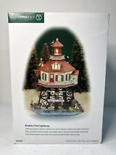 Breakers Point Lighthouse #56.56636 Department 56 New England Village Retired