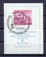 DDR Block 10 mit Plattenfehler II und Sonderstempel (es184)