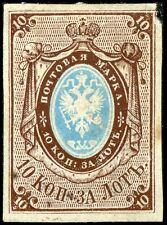 Imperial Russia, Scott# 1, Michel# 1, used
