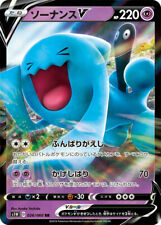 Wobbuffet V/woingenau V-pokemon Sword & shield | Japanese nm