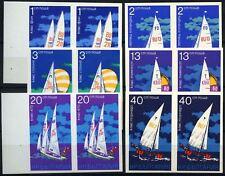 Bulgaria 1973 SG#2282-7 Sailing MNH Imperf Pairs Set #D71127