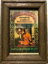 PHRA LP MUI RARE OLD THAI BUDDHA AMULET PENDANT MAGIC ANCIENT IDOL#7