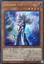 RC02-JP011 - Yugioh - Japanese - Silent Magician - Ultra Rare