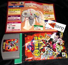 CUSTOM ROBO V2 NINTENDO 64 N64 Cartucho JAPONES Buen Estado + Instrucciones