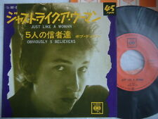 BOB DYLAN JUST LIKE A WOMAN / 7INCH 45RPM