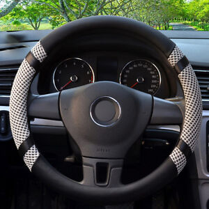 Gray Car Steering Wheel Cover Auto Microfiber leather F Summer 36cm / 14'' Cover