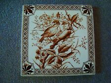 Antique Victorian Birds Foliage Aesthetic style tile     21/79A