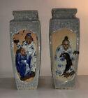 """12"""" H -19th C Meiji Japanese Sumida Gawa 3 Figure & Dragon Set Of 2 Vase Signed"""