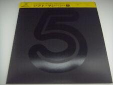 SOFT MACHINE-Fifth JAPAN Press Mini LP CD w/OBI Promo 1 Bonus Tracks Pink Floyd