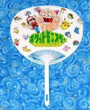 Pokemon Manga 1997 Summer Shogakukan Comic Fair Paper and Plastic Hand Fan