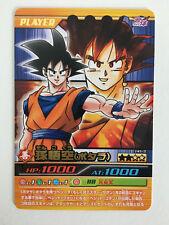 Dragon Ball Bakuretsu Impact Rare 141-III